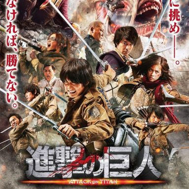 Attack on Titan – Part 1 (2015)