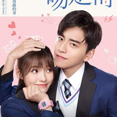 Fall in Love at First Kiss / 一吻定情 (2019)
