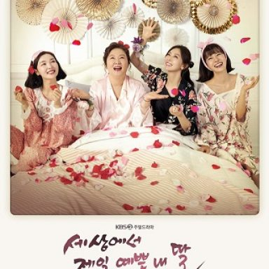 Mother of Mine / 세상에서 제일 예쁜 내 딸 (2019) [Ep 1 – 108 END]
