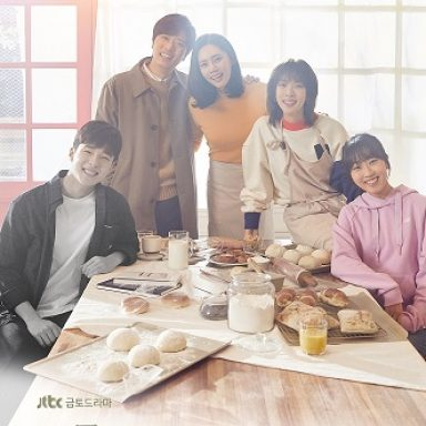 Beautiful World / 아름다운 세상 (2019) [Ep 1 – 16 END]