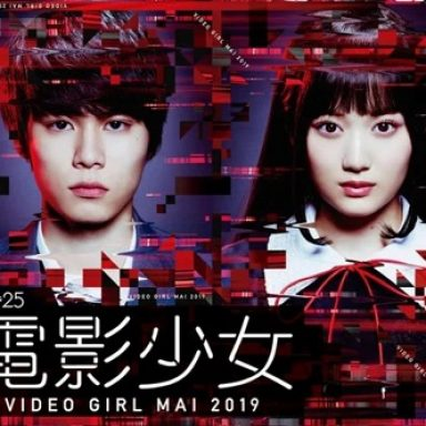 Denei Shojo: Video Girl Mai 2019 / 電影少女 -VIDEO GIRL MAI 2019- (2019) [Ep 1 – 7]