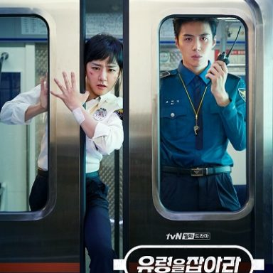 Catch The Ghost / 유령을 잡아라 (2019) [Ep 1 – 16 END]
