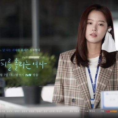 tvN Drama Stage Ep 3: Woman with a Bleeding Ear / 귀피를 흘리는 여자 (2019)